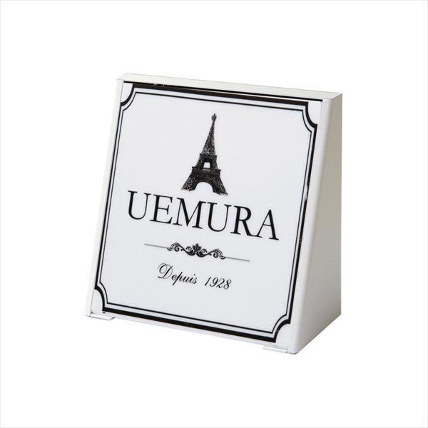 オンリーワン ラ・クローヌ LED BOX トリアングル パリ GM1-ULDT( ) 『表札 サイン 戸建』