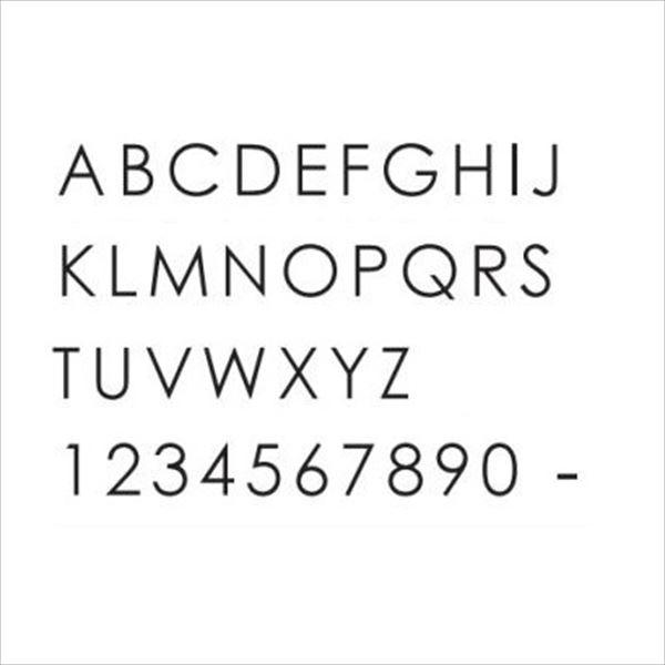 オンリーワン ピース ステンレス 切文字 1文字追加価格 ヘアライン仕上げ NA1-SS340PHL *4文字以降の金額です。必要な文字数分ご購入下さい。  『表札 サイン 戸建』