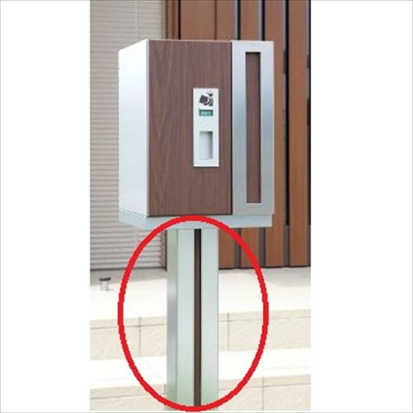 コーワソニア 宅配ボックス オプション 専用スタンド ※宅配ボックス本体は付属していません。