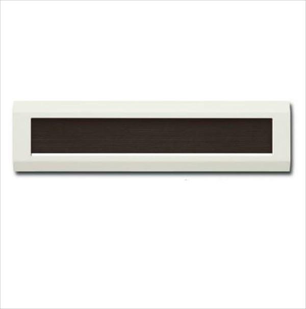 コーワソニア 口金ポスト 900シリーズ ボックスセパレートタイプ Cタイプ C900ES ホワイト×パイン ※投入口のみ。本体ボックスは別売。