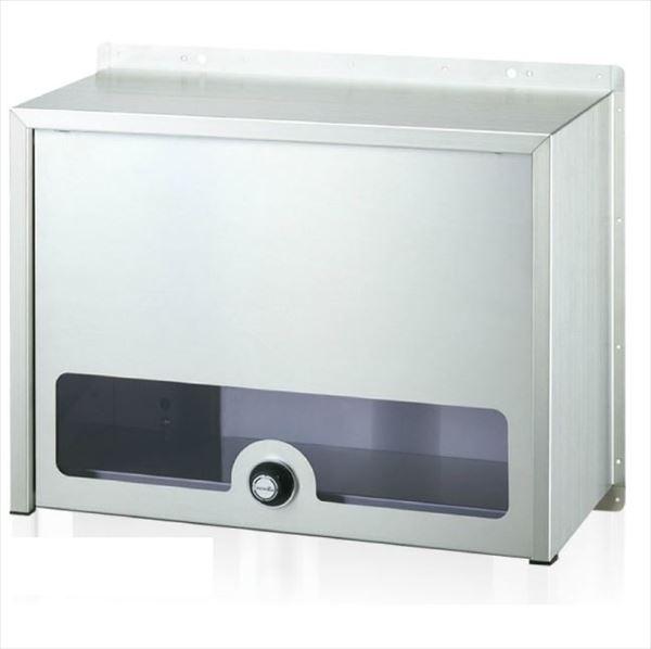 コーワソニア 口金ポスト 900シリーズ ボックスセパレートタイプ 本体ボックス 静音ラッチ錠仕様 B900H ※本体ボックスのみ。投入口は別売。