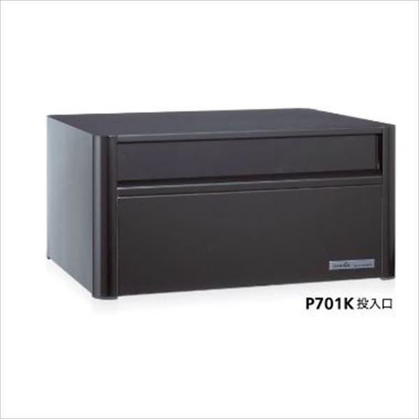 コーワソニア オールステンレスポスト P701シリーズ 静音ラッチ錠仕様 P701K
