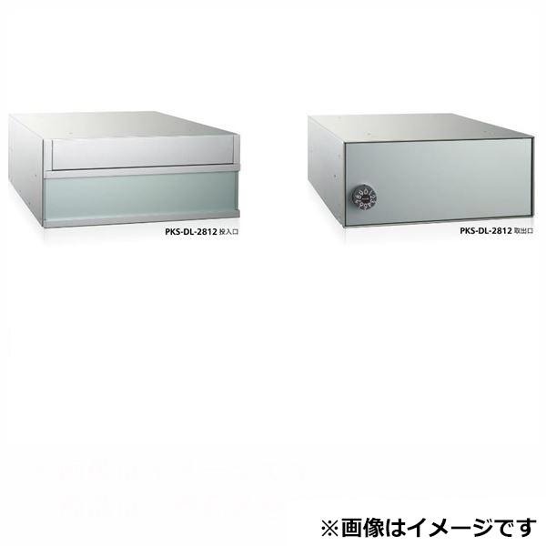 コーワソニア 集合郵便受箱 PKS-DLシリーズ 幅360mm 高さ120mm PKS-DL-3612