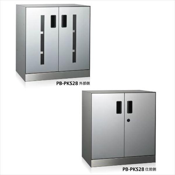 コーワソニア 集合郵便受箱 オプション 出前返却棚 PB-PKSシリーズ PB-PKS28