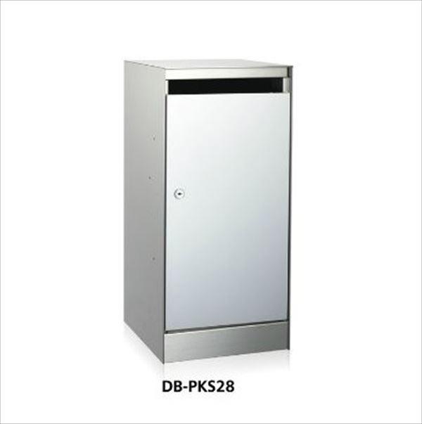 コーワソニア 集合郵便受箱 オプション ダストボックス DB-PKSシリーズ DB-PKS28