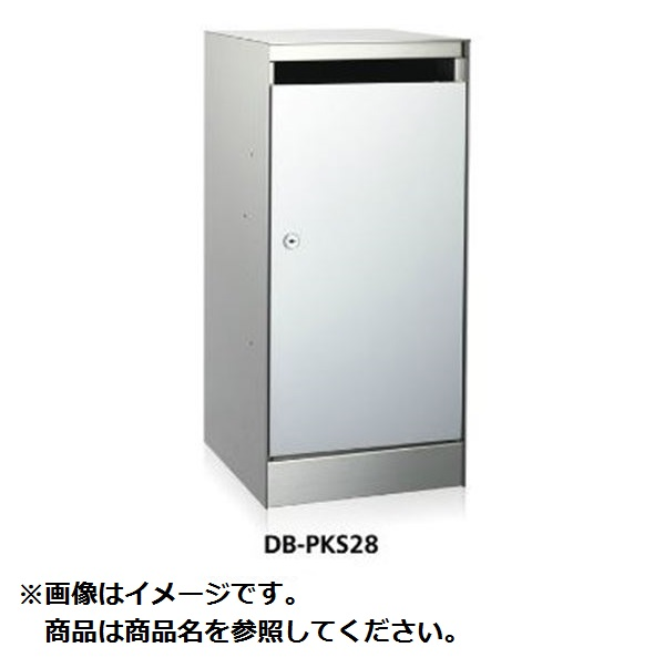 コーワソニア 集合郵便受箱 オプション ダストボックス DB-PKSシリーズ DB-PKS36
