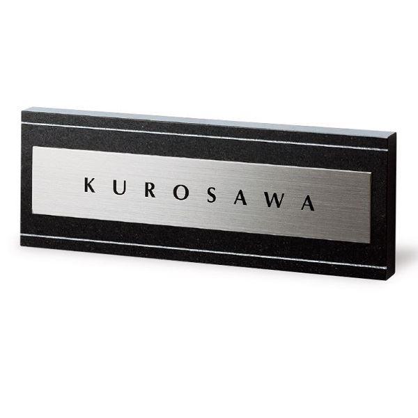 福彫 スタイリッシュチタン 黒ミカゲ&チタン  DK305P『表札 サイン 戸建』