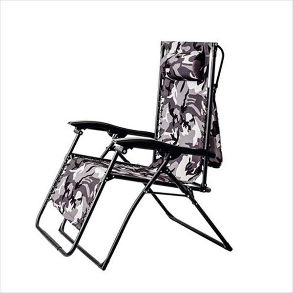 杉田エース パティオ・プティ バンジー チェア ブラックアーミー 635-361 『ガーデンチェア ガーデンテーブル ガーデンファニチャー』
