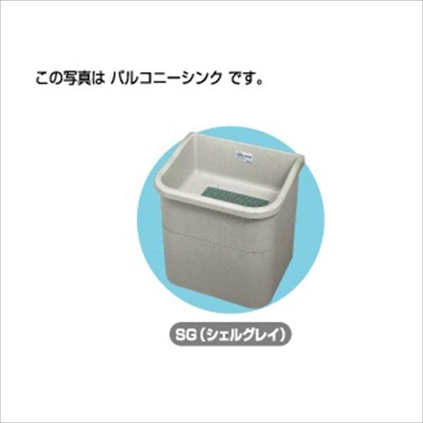 タキロン バルコニーシンク 450型 Bシンク 450 シェルグレイ SG 『立水栓 水受け(パン)』
