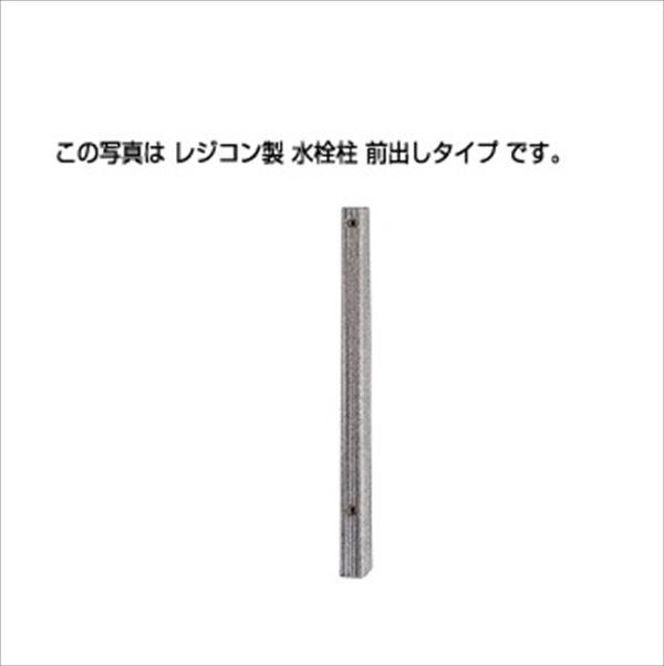 タキロン レジコン製水栓柱 80mm角 VP管 前出しタイプ FVS-10 みかげ