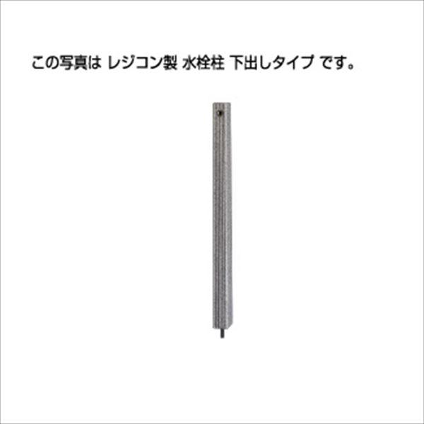 タキロン レジコン製水栓柱 80mm角 VB管 下出しタイプ DLS-10 みかげ