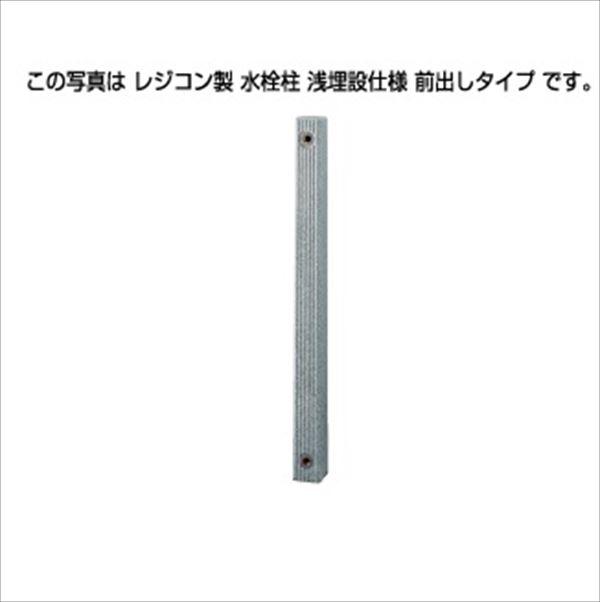 タキロン レジコン製水栓柱 80mm角 VB管 前出しタイプ FLS-10A みかげ *受注生産品