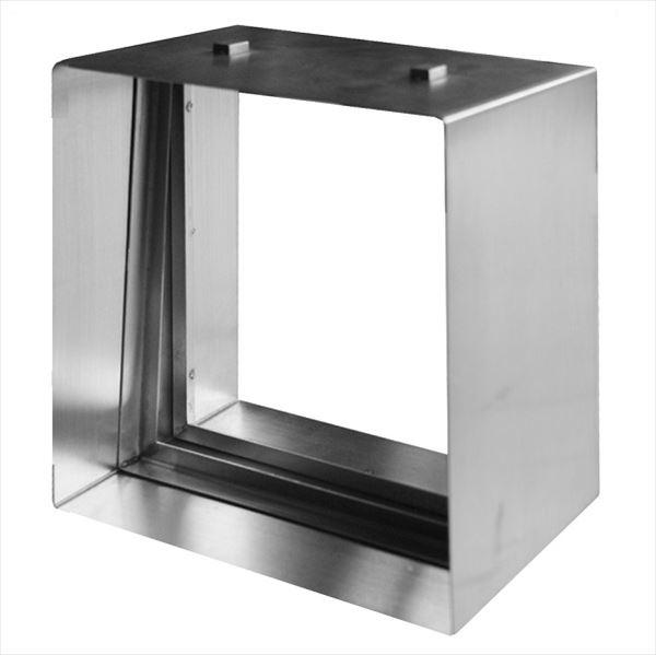 セブンホーム ステンドグラス ピュアグラス オプション Eサイズ 専用ステンレス枠 シルバー 『単品価格』