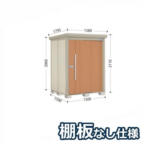 タクボ物置 ND/ストックマン 棚板なし仕様 ND-1515 一般型 標準屋根 『追加金額で工事も可能』 『屋外用中型・大型物置』 トロピカルオレンジ