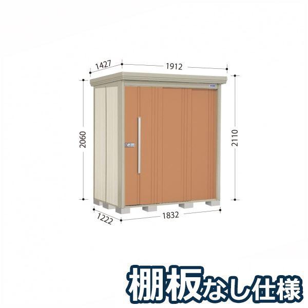 タクボ物置 ND/ストックマン 棚板なし仕様 ND-1812 一般型 標準屋根 『追加金額で工事も可能』 『屋外用中型・大型物置』 トロピカルオレンジ