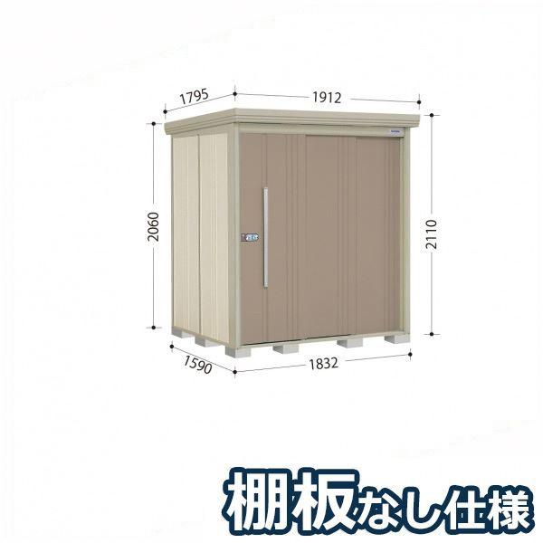 タクボ物置 ND/ストックマン 棚板なし仕様 ND-1815 一般型 標準屋根 『追加金額で工事も可能』 『屋外用中型・大型物置』 カーボンブラウン
