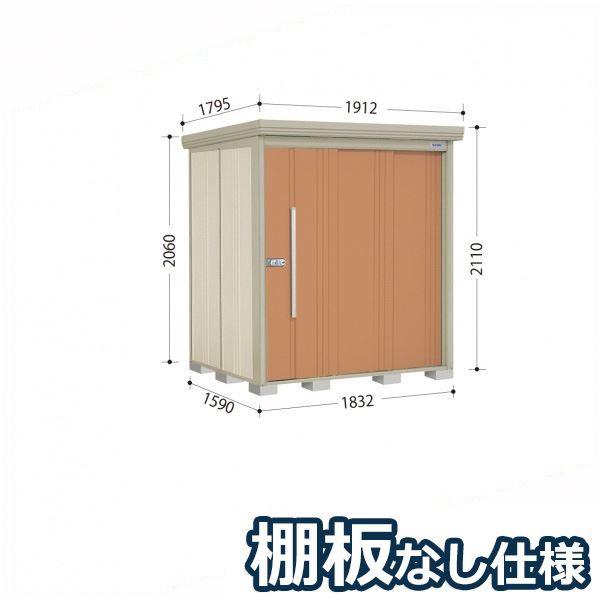 タクボ物置 ND/ストックマン 棚板なし仕様 ND-1815 一般型 標準屋根 『追加金額で工事も可能』 『屋外用中型・大型物置』 トロピカルオレンジ