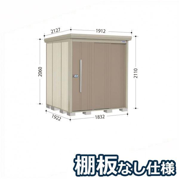 タクボ物置 ND/ストックマン 棚板なし仕様 ND-1819 一般型 標準屋根 『追加金額で工事も可能』 『屋外用中型・大型物置』 カーボンブラウン