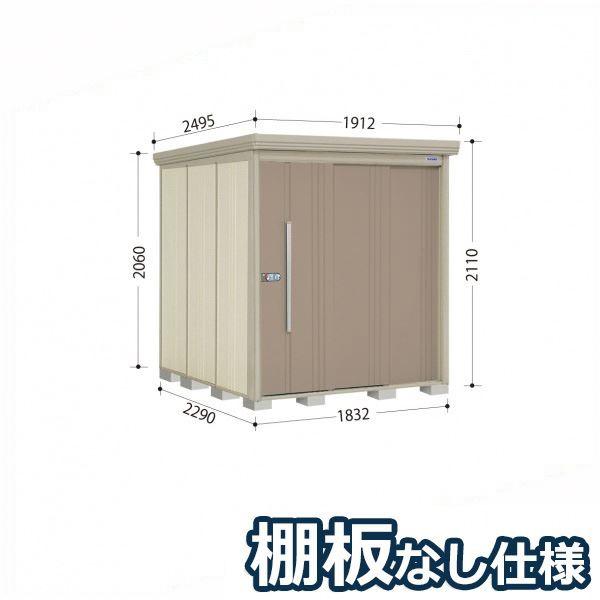 タクボ物置 ND/ストックマン 棚板なし仕様 ND-1822 一般型 標準屋根 『追加金額で工事可能』 『収納庫 倉庫 屋外 中型 大型』 カーボンブラウン