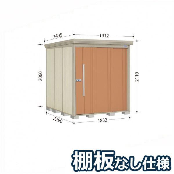 タクボ物置 ND/ストックマン 棚板なし仕様 ND-1822 一般型 標準屋根 『追加金額で工事も可能』 『屋外用中型・大型物置』 トロピカルオレンジ