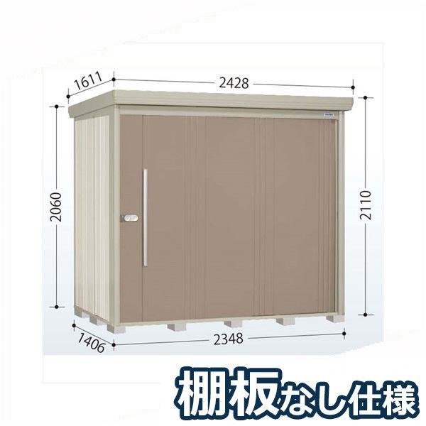 タクボ物置 ND/ストックマン 棚板なし仕様 ND-2314 一般型 標準屋根 『追加金額で工事も可能』 『屋外用中型・大型物置』 カーボンブラウン