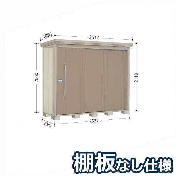 タクボ物置 ND/ストックマン 棚板なし仕様 ND-2508 一般型・多雪型 標準屋根 『追加金額で工事も可能』 『屋外用中型・大型物置』 カーボンブラウン