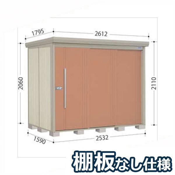 タクボ物置 ND/ストックマン 棚板なし仕様 ND-2515 一般型 標準屋根 『追加金額で工事可能』 『収納庫 倉庫 屋外 中型 大型』 トロピカルオレンジ