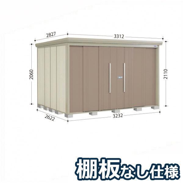 タクボ物置 ND/ストックマン 棚板なし仕様 ND-3226 一般型 標準屋根 『追加金額で工事も可能』 『屋外用中型・大型物置』 カーボンブラウン