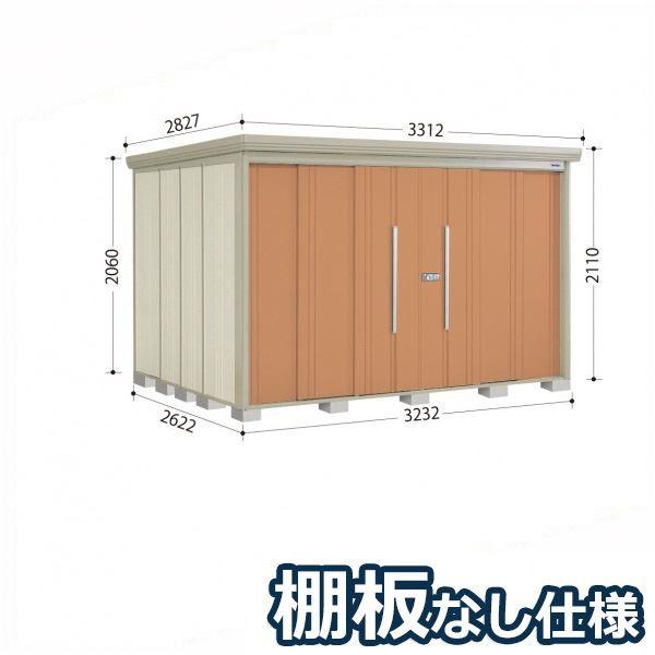 タクボ物置 ND/ストックマン 棚板なし仕様 ND-3226 一般型 標準屋根 『追加金額で工事も可能』 『屋外用中型・大型物置』 トロピカルオレンジ