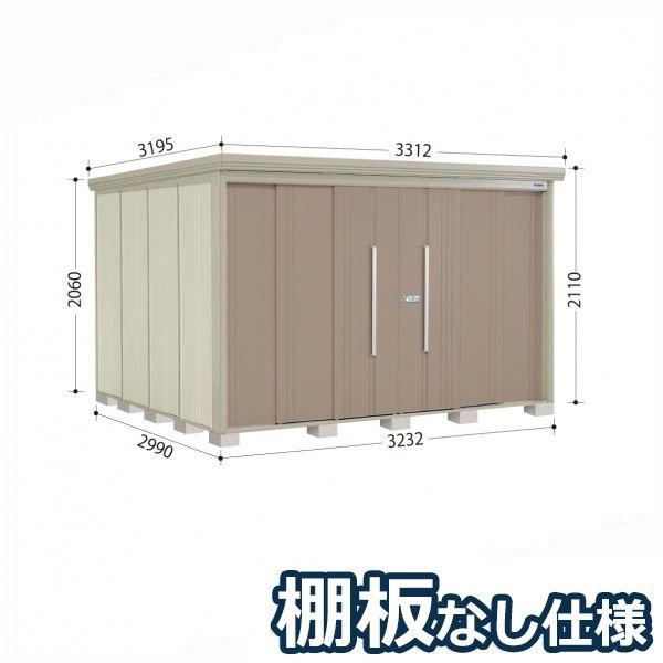 タクボ物置 ND/ストックマン 棚板なし仕様 ND-3229 一般型 標準屋根 『追加金額で工事も可能』 『屋外用中型・大型物置』 カーボンブラウン