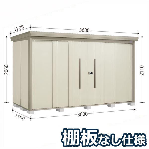 タクボ物置 ND/ストックマン 棚板なし仕様 ND-3615 一般型 標準屋根 『追加金額で工事も可能』 『屋外用中型・大型物置』 ムーンホワイト