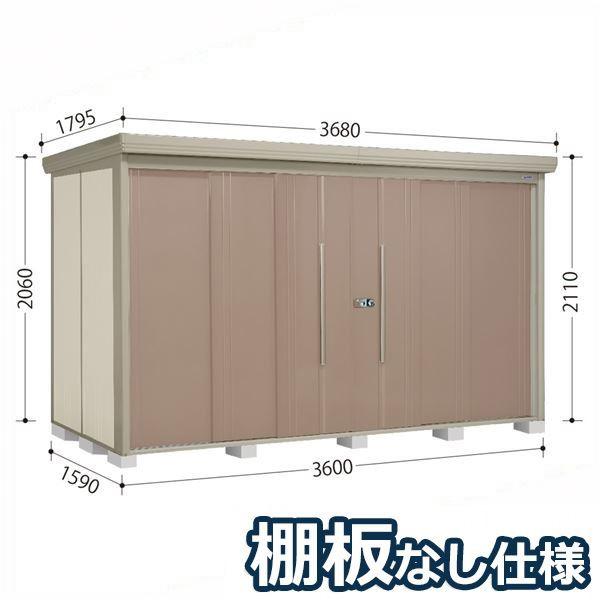 タクボ物置 ND/ストックマン 棚板なし仕様 ND-3615 一般型 標準屋根 『追加金額で工事も可能』 『屋外用中型・大型物置』 カーボンブラウン