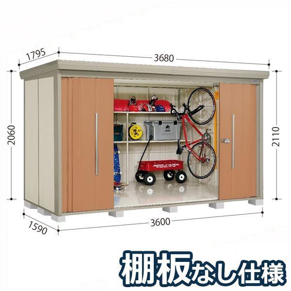 タクボ物置 ND/ストックマン 棚板なし仕様 ND-3615 一般型 標準屋根 『追加金額で工事も可能』 『屋外用中型・大型物置』 トロピカルオレンジ