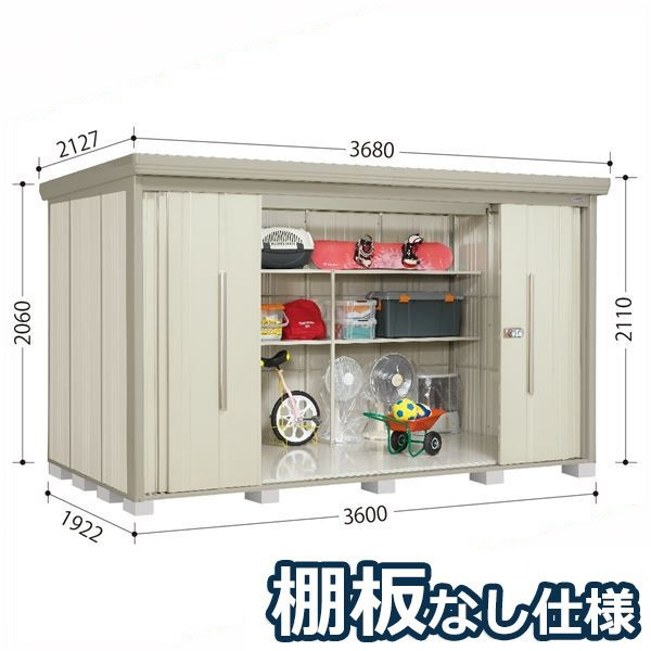 タクボ物置 ND/ストックマン 棚板なし仕様 ND-3619 一般型 標準屋根 『追加金額で工事も可能』 『屋外用中型・大型物置』 ムーンホワイト