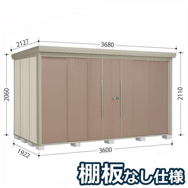 タクボ物置 ND/ストックマン 棚板なし仕様 ND-3619 一般型 標準屋根 『追加金額で工事も可能』 『屋外用中型・大型物置』 カーボンブラウン