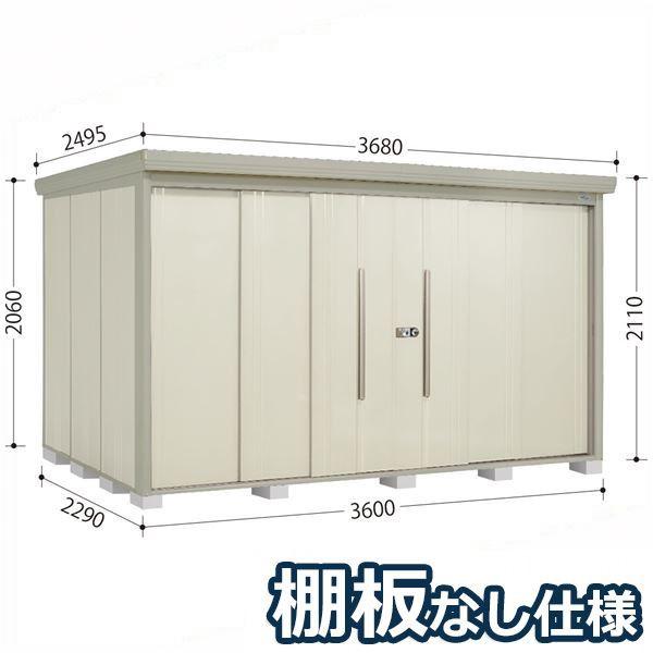 タクボ物置 ND/ストックマン 棚板なし仕様 ND-3622 一般型 標準屋根 『追加金額で工事も可能』 『屋外用中型・大型物置』 ムーンホワイト