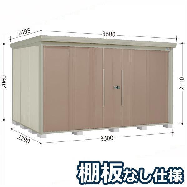 タクボ物置 ND/ストックマン 棚板なし仕様 ND-3622 一般型 標準屋根 『追加金額で工事も可能』 『屋外用中型・大型物置』 カーボンブラウン