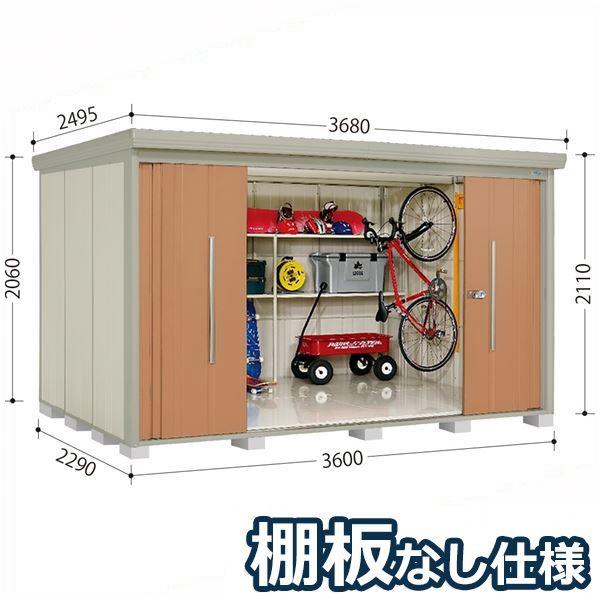タクボ物置 ND/ストックマン 棚板なし仕様 ND-3622 一般型 標準屋根 『追加金額で工事も可能』 『屋外用中型・大型物置』 トロピカルオレンジ