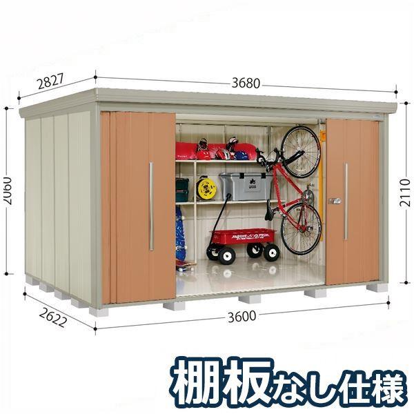 タクボ物置 ND/ストックマン 棚板なし仕様 ND-3626 一般型 標準屋根 『追加金額で工事も可能』 『屋外用中型・大型物置』 トロピカルオレンジ