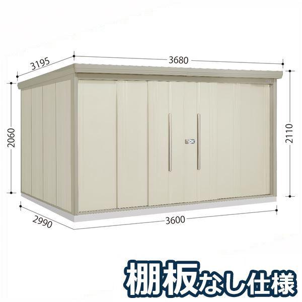 タクボ物置 ND/ストックマン 棚板なし仕様 ND-3629 一般型 標準屋根  『屋外用大型物置』 ムーンホワイト