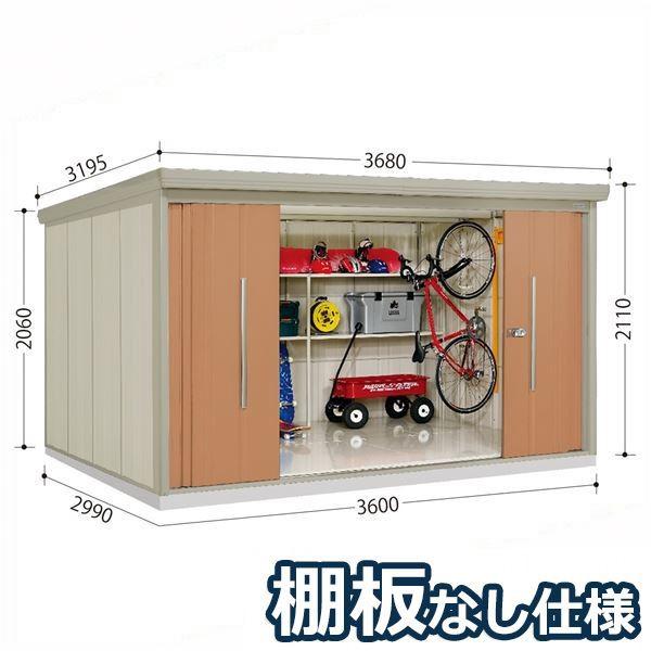 タクボ物置 ND/ストックマン 棚板なし仕様 ND-3629 一般型 標準屋根  『屋外用大型物置』 トロピカルオレンジ