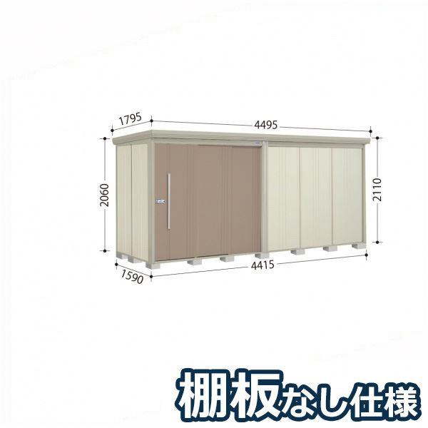 タクボ物置 ND/ストックマン 棚板なし仕様 ND-4415 一般型 標準屋根 『追加金額で工事も可能』 『屋外用大型物置』 カーボンブラウン