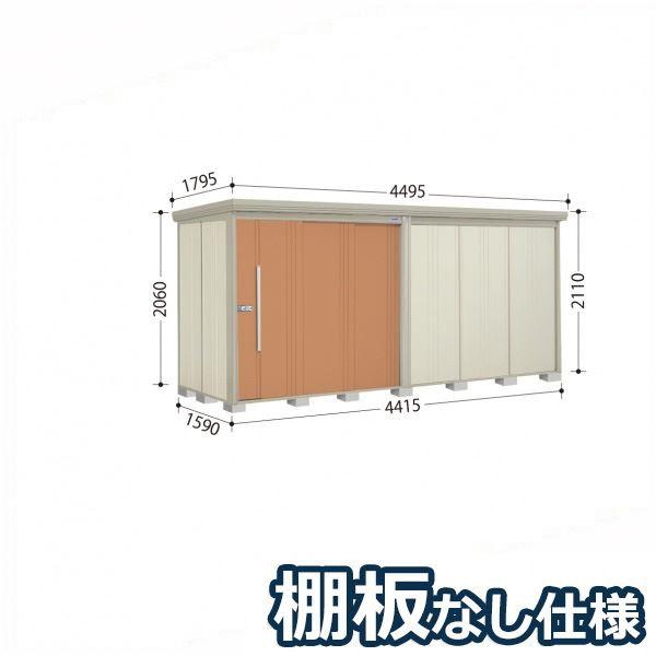 タクボ物置 ND/ストックマン 棚板なし仕様 ND-4415 一般型 標準屋根 『追加金額で工事も可能』 『屋外用大型物置』 トロピカルオレンジ