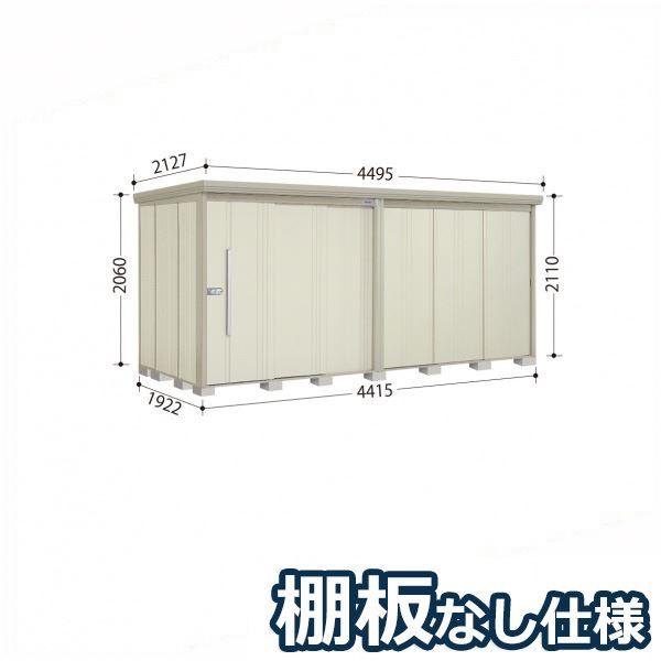 タクボ物置 ND/ストックマン 棚板なし仕様 ND-4419 一般型 標準屋根 『追加金額で工事も可能』 『屋外用大型物置』 ムーンホワイト