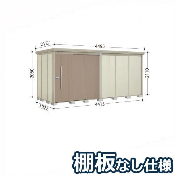 タクボ物置 ND/ストックマン 棚板なし仕様 ND-4419 一般型 標準屋根 『追加金額で工事も可能』 『屋外用大型物置』 カーボンブラウン