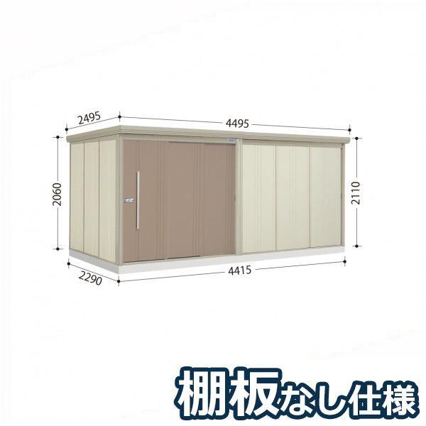 タクボ物置 ND/ストックマン 棚板なし仕様 ND-4422 一般型 標準屋根  『屋外用大型物置』 カーボンブラウン