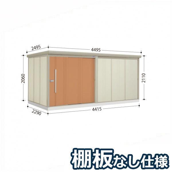 タクボ物置 ND/ストックマン 棚板なし仕様 ND-4422 一般型 標準屋根  『屋外用大型物置』 トロピカルオレンジ