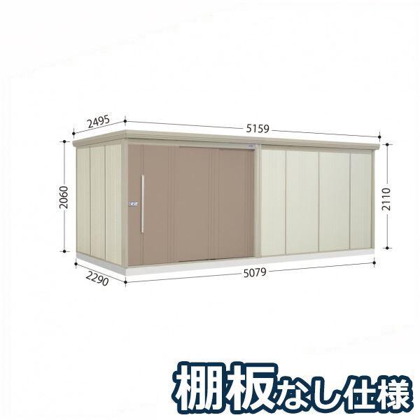 タクボ物置 ND/ストックマン 棚板なし仕様 ND-5022 一般型 標準屋根  『屋外用大型物置』 カーボンブラウン
