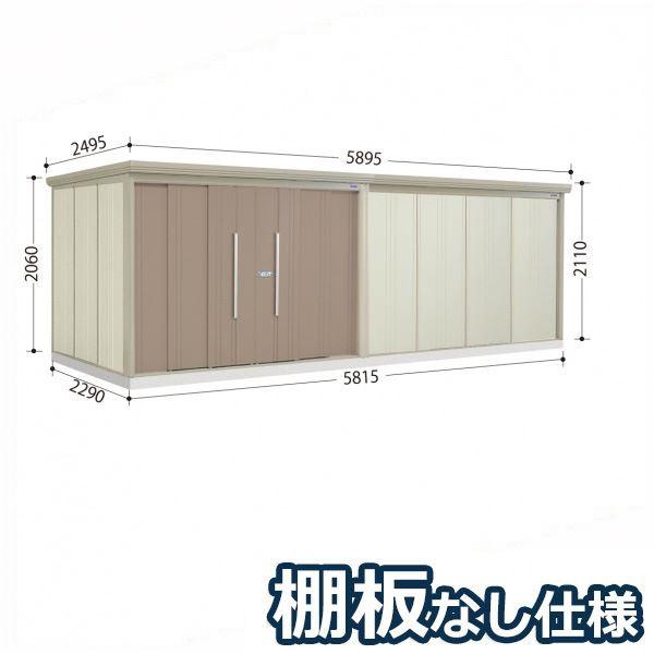 タクボ物置 ND/ストックマン 棚板なし仕様 ND-5822 一般型 標準屋根  『屋外用大型物置』 カーボンブラウン