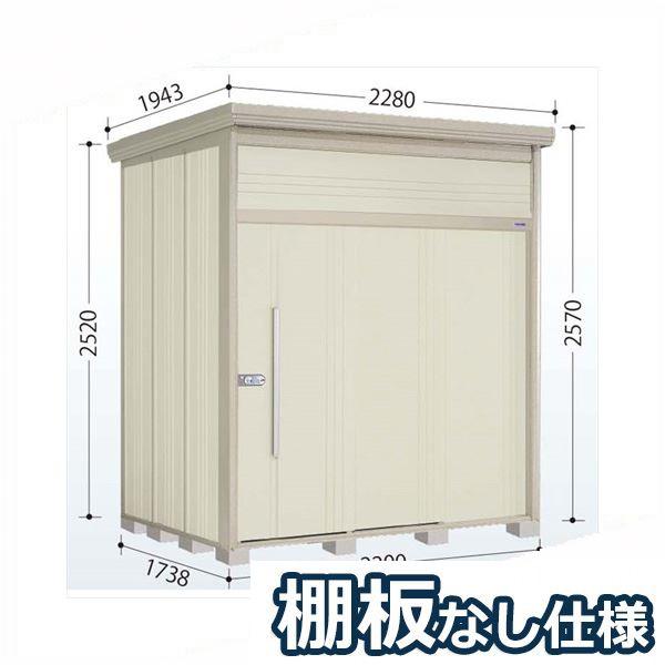 タクボ物置 JN/トールマン 棚板なし仕様 JN-2217 一般型 標準屋根 『追加金額で工事可能』 『収納庫 倉庫 屋外 中型 大型』 ムーンホワイト